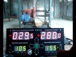 Пилорама Дисковая Угловая Ц2УБС-2 Ростов 2010.avi