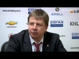 Металлург - Сибирь - 0:1. Комментарии после матча