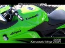 2008 Kawasaki Ninja 250R Sportbike Motorcycle Review