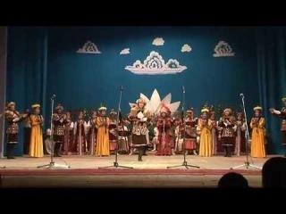 Калмыцкие народные танцы. Часть 4