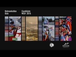 PROMOTERINGSFILM VM 2016