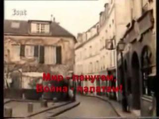 Парижская коммуна 1871   Часть 2
