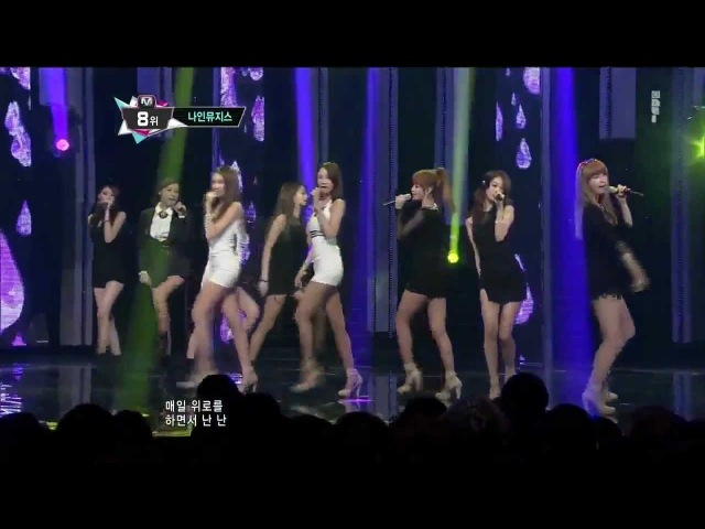 Nine Muses - Dolls - Kyungri x Sungah Dance Special [live on Mnet M! Countdown] [130228]