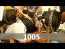 Henry Thomason - Powerlifting Bench Press Training 100612 @ KPG