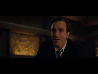 Сцена из фильма