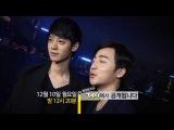 JoonRoy @ tvN Taxi in Hong Kong Preview