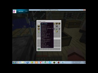 как мы играем в майнкрафт на сервере 2 серия