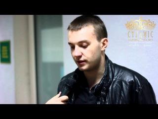 СтудМисс Запорожье 2013  2-й кастинг 18.03.13