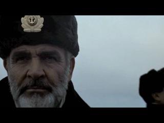 Охота за «Красным октябрём» (фильм) Opening Scene