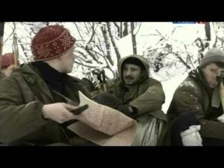 2 серия документального фильма 2013 года канала Россия 1. Тайна горы мертвецов. Перевал Дятлова 02