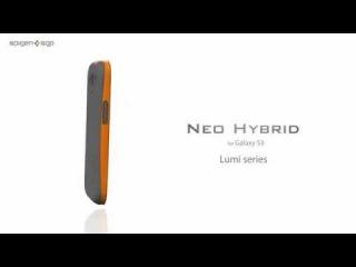 Чехол SGP Neo Hybrid Lumi Series для Samsung i9300 Galaxy S3