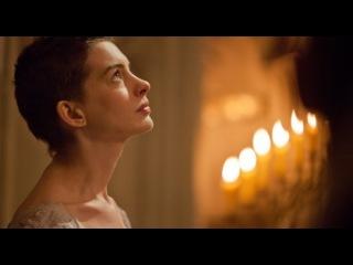 Видео к фильму «Отверженные» (2012): Международный тизер