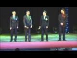 Лига ИГУ 2012. 1/2. Приветствие. «Дрожь земли»
