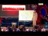 Новый Comedy Club - Павел Воля - Квартира молодым за 5 млн