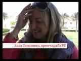 Check Out РУССКОЙ ВОЛНЫ, 2012 (Мия Зарринг, Максим Ефимов, Григорий Иванец и др.))