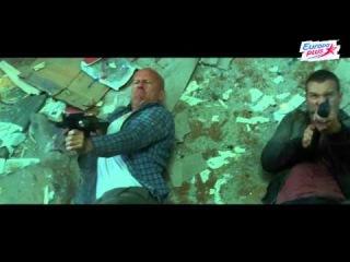 КиноКайф: «Крепкий орешек 5» - Европа Плюс