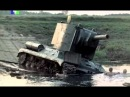 """Танк """"Клим Ворошилов-2"""" (1990) 67"""