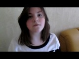 Элина (cover Chris Isaak -- Wicked Game)