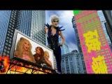 RuPaul - Glamazon Music Video HQ