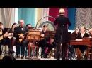 Концерт - симфония. А. Цыганков. 4 -я часть