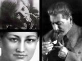 Сталин и Зоя : трудное решение Космодемьянская репрессии подвиг война ВОВ герои герой девушка-герой героиня
