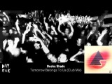 Booka Shade - Tomorrow Belongs To Us (Club Mix)