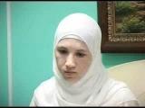 Лена (Амина) - Мой путь в Ислам. (1)