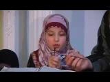 Немцы принимают Ислам ...