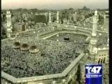 Латиноамериканцы принимают Ислам ...