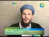 Два брата из Сибири поменяли христианскую веру на ислам