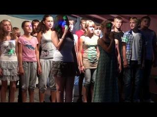 Пионерский лагерь Солнышко 23 07 2012 Часть3 2