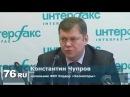 В Ярославской области появится первый в России экодук