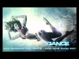 Jake Shanahan feat. Marcie - Your Name (Radio Edit)