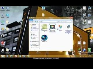 программы для снятия видио с экрана Плезно! (HD Блеать)