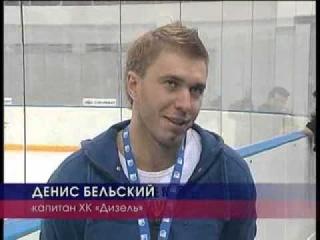«Кубок Дизеля-2012»