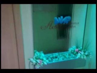 Водопад по зеркалу настенный с логотипом