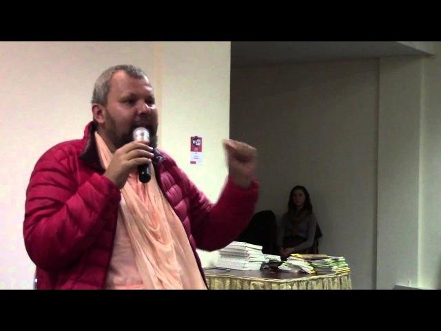 Лекция Авадхута Свами в студии Vedalife / 16.11.2012