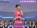 Original Singer of Doraemon Theme Song (Penyanyi Asal Lagu Tema Doraemon)