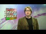 НОВОСТИ Александр Панин 29 марта 2013