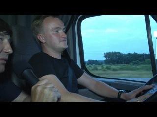 Два дня из жизни русских тракеров в Канаде