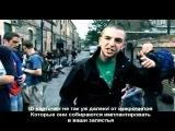 David Icke live Brixton 2008 Beyond the cutting edge RUS Dvd1