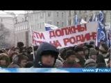 Освобождение России продолжается! Марш в защиту детей