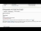 Бандеролька.com - Как оплатить отправку посылки из США