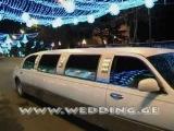 WEDDING.GE კახას და თამუნას ქორწილი