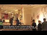 Victoria Beckham at Lane Crawford IFC Hong Kong