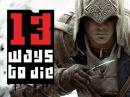 13 способов умереть в Assassin's Creed III