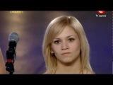 Украина мае талант 4.