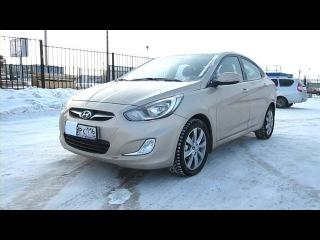 2011 Хендай Солярис ( Hyundai Solaris). Обзор (интерьер, экстерьер, двигатель).