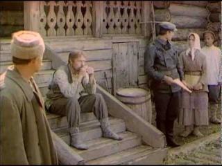 первая серия фильма Тени исчезают в полдень.СССР.уои. 147094