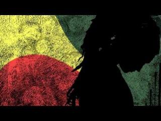 Unite ft. Silva Duss and African Emprur